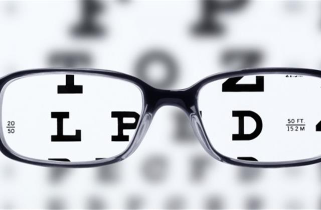 a szemüveg látáskorrekcióra vonatkozó szabályai